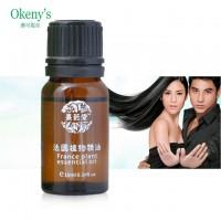 French Pure Natural Argan Oil Hair Care10ml Moroccan Oil Hair Treatment for All Hair Types Hair & Scalp Treatment M101